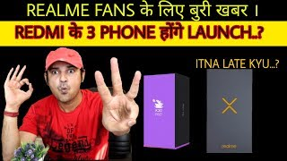 REDMI K20 PRO TRIPPLE PHONES,REALME X INDIA LAUNCH DATE: करना होगा इंतजार