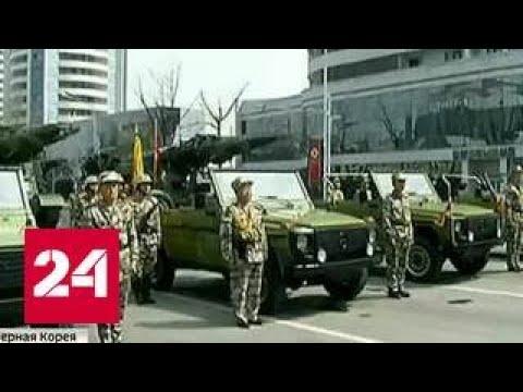 Конфликт Трампа с Ким Чен Ыном наводит панику на соседей