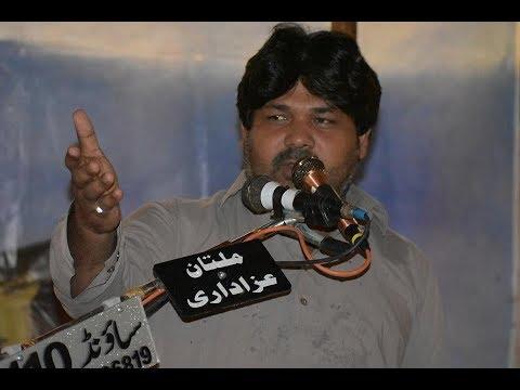 Zakir Ghulam Abbas Mesam I Majlis 16 April 2019 I Dandi Sargana KabirWala