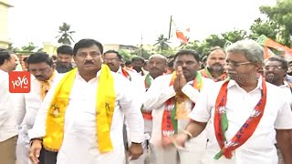 TDP - BJP Leaders Election Campaign in Kakinada Municipal Elections