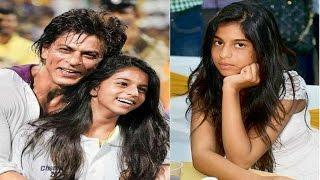 শাহরুক খান মেয়ে সহানাকে নিয়া এ কি বললেন???SRK Daughter Suhana Latest News