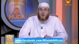Ask Huda Jul 24th 2014
