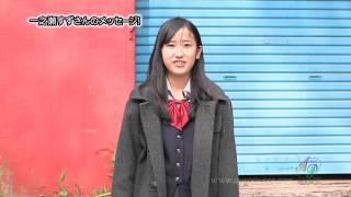 一之瀬すず動画[2]