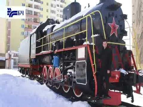 Новости Белорусской железной дороги (Выпуск 1)