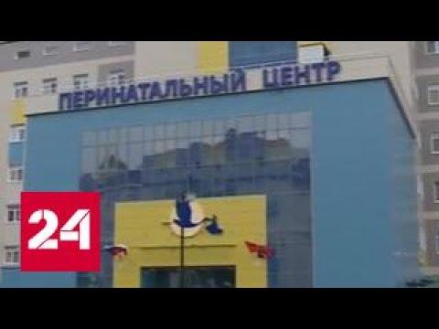 В брянском  перинатальном центре умерли 11 новорожденных