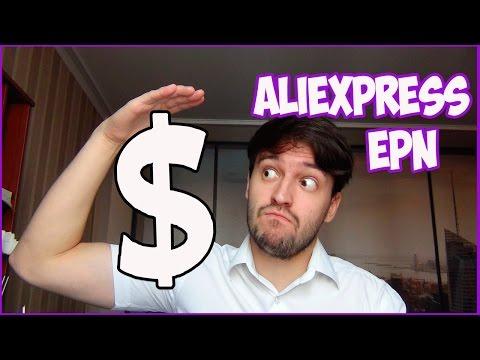 Лайфхаки как увеличить свой заработок в интернете на epn Aliexpress без вложений!