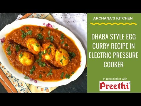 Dhaba Style Egg Curry | Pressure Cooker Egg Curry | One Pot Egg Curry Recipe