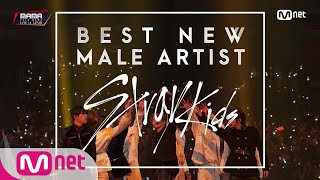 Stray Kids_Hellevator + DISTRICT 9│2018 MAMA FANS' CHOICE in JAPAN 181212