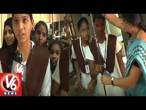 Special Story On Nalgonda Government Junior College For Girls   V6 News