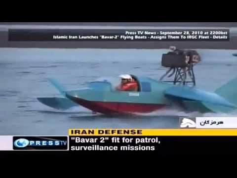 Iranian Naval Technology - Bavar 2 Flying Boats