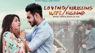 Waqt Sabka Badalta Hai | Loving Wife | Harassing Husband | Ft.Manjeet Sannan | Naughty World