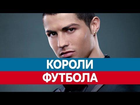 ЗАРПЛАТА ФУТБОЛИСТОВ. Самый высокооплачиваемый футболист мира 2016