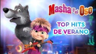 Masha y el Oso - TOP Hits De Verano! 🔥🔥🔥