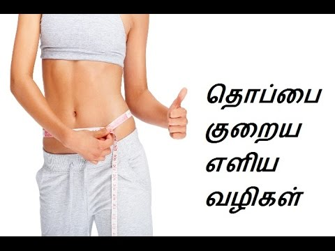 how to clean stomach in tamil