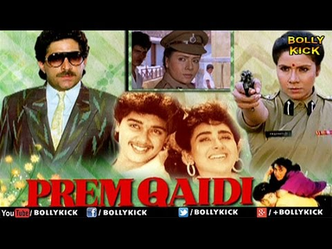 Prem Qaidi - Hindi Full Movie | Bharat Bhushan | Karishma Kapoor...