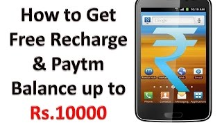 (Hindi) How to Get Free Recharge & Paytm balance on Andriod Mobile!