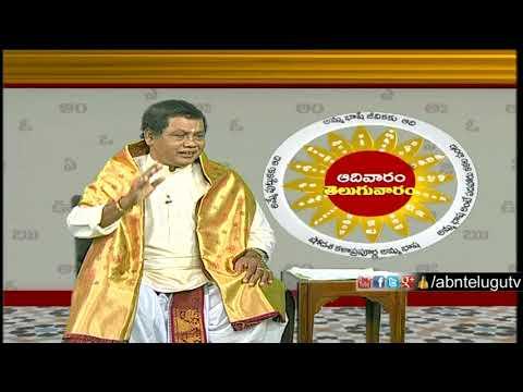 Meegada Ramalinga Swamy About Tenali Ramakrishna Poem | Adivaram Telugu Varam | Episode 10