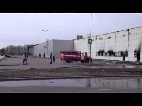 Последствия пожара в гипермаркете Глобус. г. Владимир