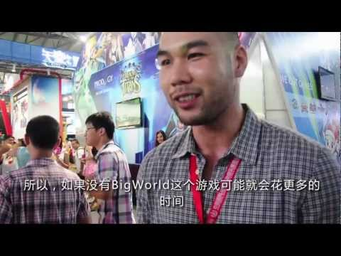 BigWorld Chinajoy 2012 Interviews: Prodigy