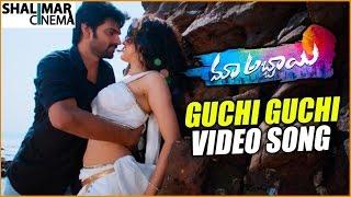 Guchi Guchi Video Song Trailer || Maa Abbayi Movie Songs || Sree Vishnu, Chitra Shukla