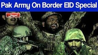 Pak Army at Line of Control EID Special ! Sawal Awam Ka - 28 June 2017 | Dunya News