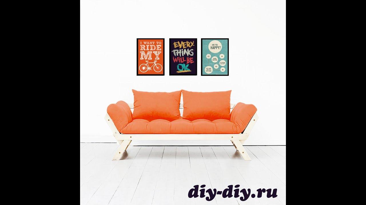 Большой диван своими руками чертежи