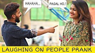 Laughing at Girls MID - CONVERSATION Prank | Prank in Pakistan