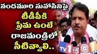 Kukatpally TRS Candidate Madhavaram Krishna Rao Files Nomination