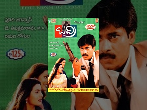 Alluda Majaka 1995 Telugu Mp3 Songs Download Chiranjeevi Ramya Krishna Rambha Free Mazaaka Movie