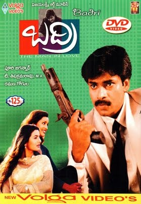 Badri telugu Movie