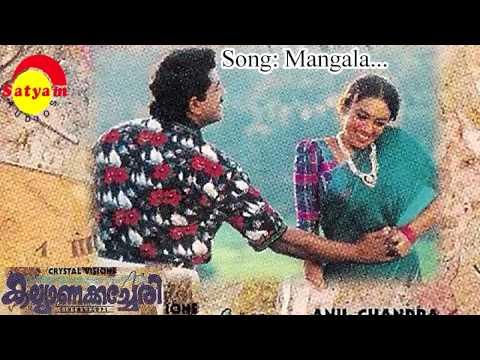 Mangalamelamgal - Kallyanakkachery