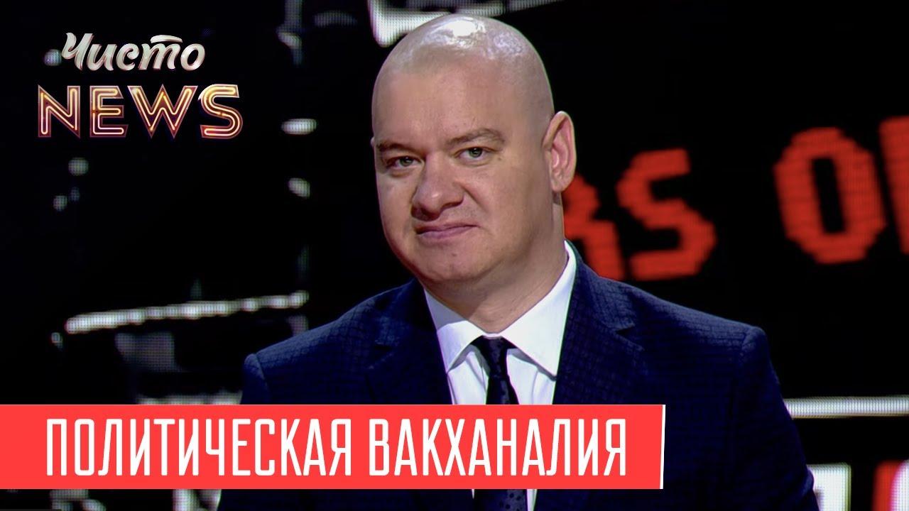 В Украине снова запретили сериал Сваты