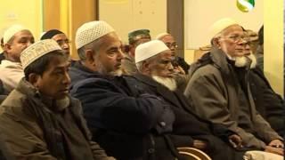 Leicester Anjumane Al Islah Eid Punormiloni 2013
