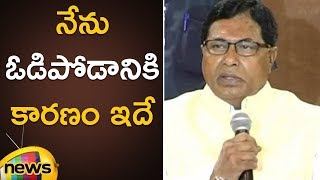 Janareddy Accused TRS Party Of Seeking Help From The Centre To Tamper EVMs In Telangana   Mango News