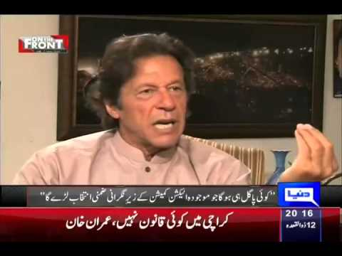 On The Front (Imran Khan Exclusive Interview..!!) | 27 August 2015