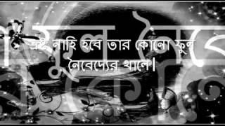 Download bangla kobita  Biday upload by ( bd-nosimon@att.net ) 3Gp Mp4