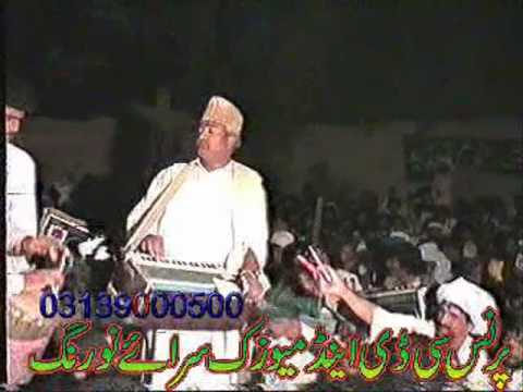 Vedio Part B 12 Of 13 Damsaz Marwat  Meydan Majjlis 1993   Lyrics Mainul & Ziaullah video