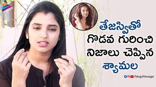 Anchor Syamala about Clashes with Tejaswi Madivada | Anchor Syamala Interview | Telugu FilmNagar