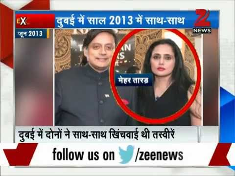 Exclusive: Picture of Shashi Tharoor, Mehr Tarar surfaces