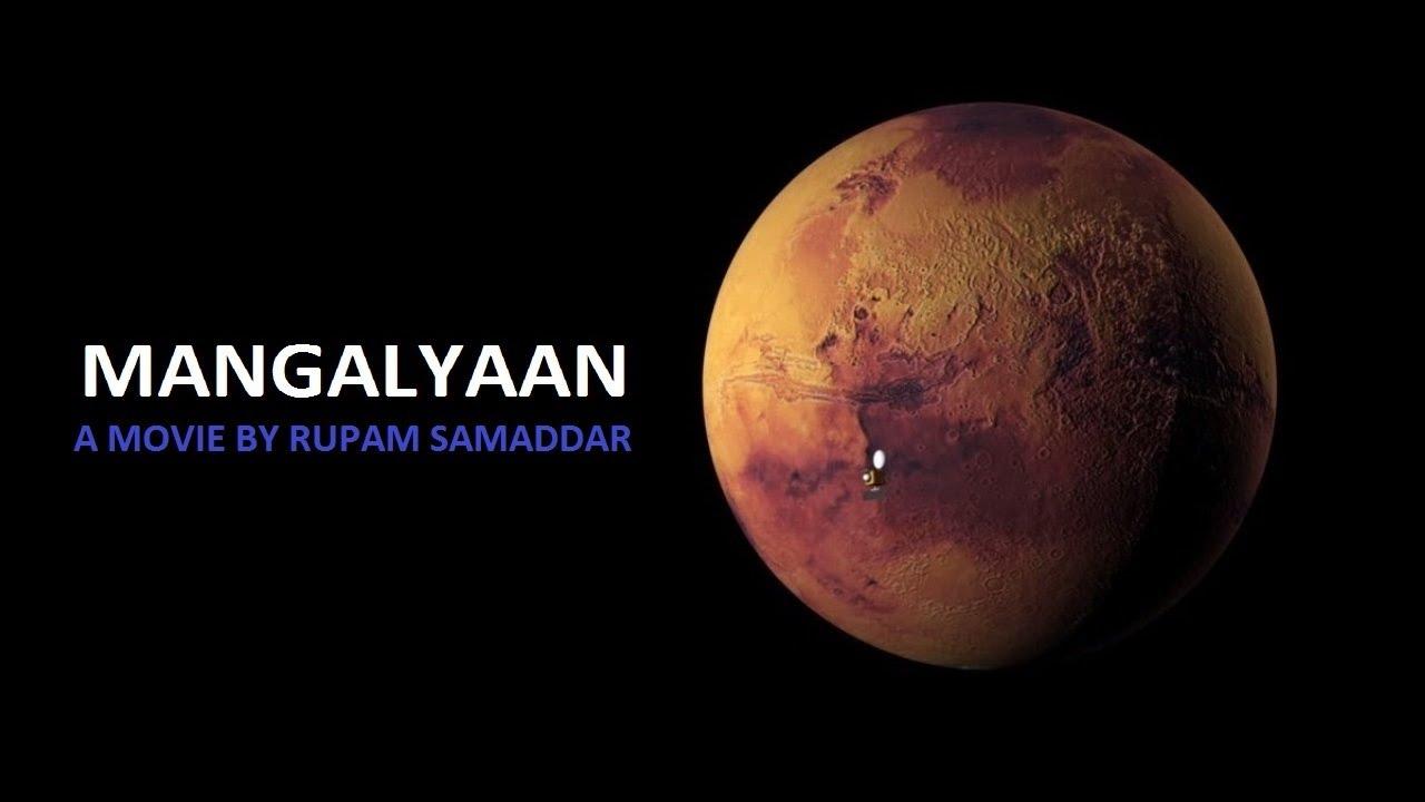 Mars Orbiter Mission India Rocket Mars Orbiter Mission Mom