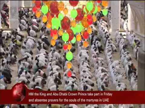 bahrain english news bulletins 11-09-2015