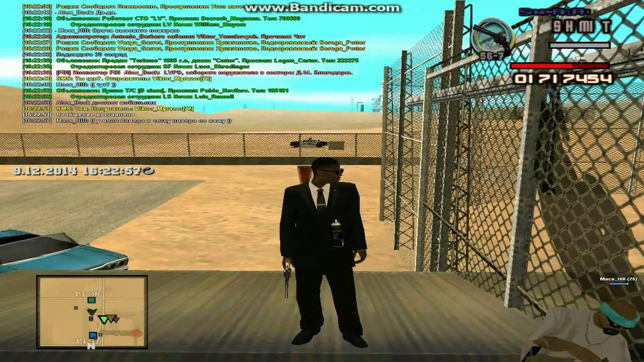 Samp rp для hunters server 04