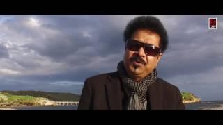 Ami Chini Go Chini | Kumar Bishwajit | A Tribute To Rabindranath Tagore | Bangla New Music Video