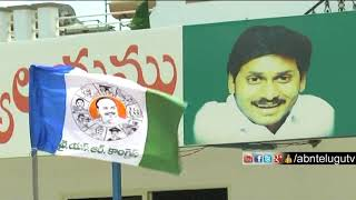 Focus on YSRCP Political Heat in Nellore | Inside