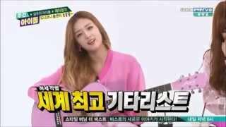 weekly idol Apink funny cut