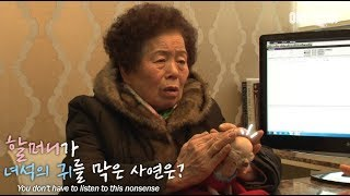 """아가, 넌 듣지 않아도 된단다..""ㅣThe shocking results.. Grandma covers the dog's ears"