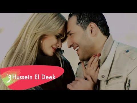 Hussein El Deek - Al Donia Saghiri [Official Music Video] / حسين الديك - الدنيا صغيري