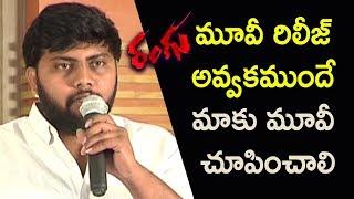 Rangu Telugu Movie Controversial Press Meet | Vijayawada | Thanish | Priya Singh