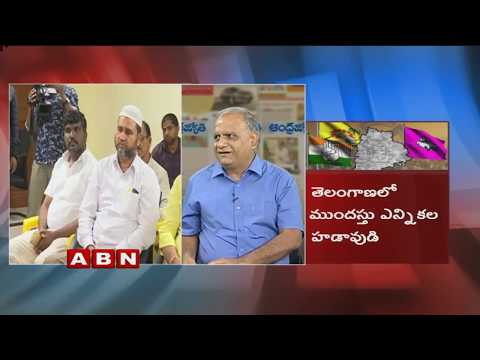 Discussion on #TCongress open offer to #TDP Over Alliance | Telangana Present Politics | Part 2