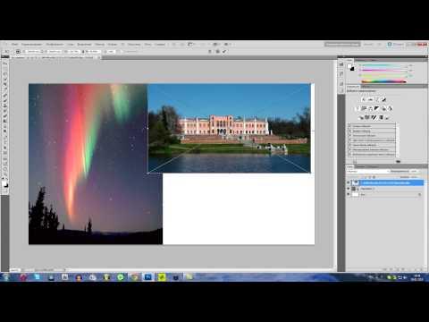Как сделать плавный переход на фото 180